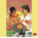 Chattam (Original Motion Picture Soundtrack)/Deva