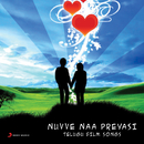 Nuvve Naa Preyasi (Original Motion Picture Soundtrack)/Deva