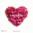 Tapassu (Original Motion Picture Soundtrack)/Raj-Koti