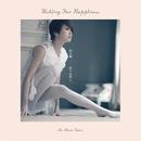 Xiang Xing Fu De Ren/Rainie Yang