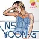 Skinship/NS Yoon-G
