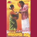 Zamindar Theerpu (Original Motion Picture Soundtrack)/Deva