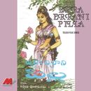 Erra Errani Pilla/Vaddepalli Srinivas