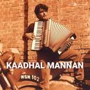 Kaadal Mannan (Original Motion Picture Soundtrack)/Bharadwaj