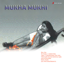 Mukha Mukhi (Original Motion Picture Soundtrack)/Deva