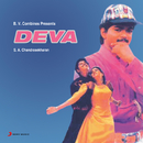 Deva (Original Motion Picture Soundtrack)/Deva