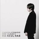 The Last Song/Ha Neul Hae