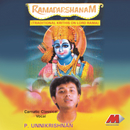 Ramadarshanam/P. Unnikrishnan