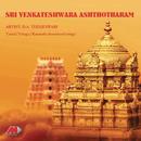 Sri Venkateshwara Ashthothram/D.A. Thegeswari