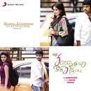 Sillunu Oru Sandhippu (Original Motion Picture Soundtrack)/F.S. Faizal