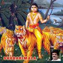 Shabarimala/M.G. Sreekumar