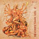 Devigeetham Vol : II/Chitra
