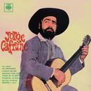 Jorge Cafrune Cronología -  Jorge Cafrune (1967)/Jorge Cafrune