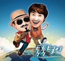 Shake it off/Park Sang Min with Byung Man Kim