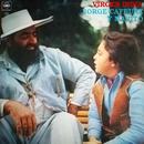 Jorge Cafrune Y Marito Cronología -  Virgen India (1972)/Jorge Cafrune Y Marito