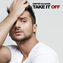 Take It Off/Sergey Lazarev
