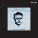 Thillanas on Violin/Kunnakudi Vaidyanathan
