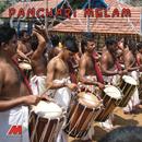Panchari Melam/Peruvanam Kuttan Marar
