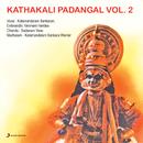 Kathakali Padangal, Vol. II/Kalamandalam Sankaran Embranthiri & Kalamandalam Venmani Haridas