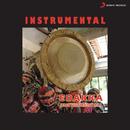 Edakka (Instrumental)/Tripunithura Krishnadas
