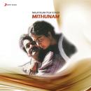 Mithunam (Original Motion Picture Soundtrack)/M.G. Radhakrishnan