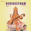 Devigeetham, Vol. I/Chitra