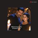 Meerayude Dukavum (Original Motion Picture Soundtrack)/Mohan Sithara