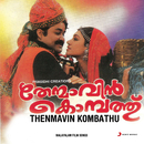 Thenmaavin Kombathu (Original Motion Picture Soundtrack)/Berny-Ignatius