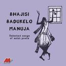 Bhajisi Badukelo Manuja/M. Narayana Sharalaya