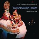 Karnasapadham - Kathakali/Kalanilayam Unnikrishnan, Kalamandalam Sivadasan & Mattannoor Sankarankutty
