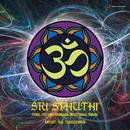 Sri Sthuthi/D.A. Thegeswari