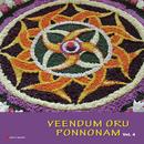 Veendum Oru Ponnonam - Onapattukal, Vol. 4/Biju Narayanan