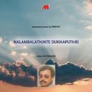 Nalambalathinte Dukhaputhri/Vinayan & P.R. Prakash