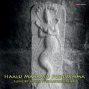 Haalu Maaralu Podevamma/Sri Vidyabhushana