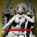 Someshwara Shataka/Puttur Narasimha Nayak & N.S. Murali