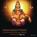 Saranamanthram (Ayyappan Songs, Vol. 4)/G. Venugopal