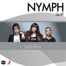 Thoe Mai Chai Chan (Album Version)/Nymph