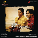 Neerparavai (Original Motion Picture Soundtrack)/N.R. Raghunanthan