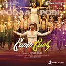 Podaa Podi (Original Motion Picture Soundtrack)/Dharan Kumar