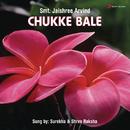 Chukke Bale/K.S. Surekha & Raksha Aravind