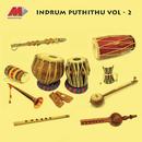 Indrum Puthithu, Vol. 2/Soorya