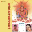 Saravana Geetham/Mano & Chitra