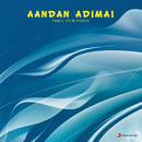 Aandan Adimai (Original Motion Picture Soundtrack)/Ilaiyaraaja