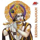 Krishna Naamam/Biju Narayanan