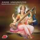 Amme Saraswathi/Chitra