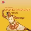 Varnothsavam - Mohiniyattom Songs, Vol. 3/Trichur Janardhanan