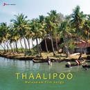 Thalippoo/M.G. Sreekumar & Sujatha
