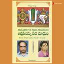 Annamayya Pada Madhuri/G. Balakrishna Prasad, S. Janaki & N.C. Sridevi