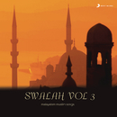 Swalah, Vol. 3/M.G. Sreekumar