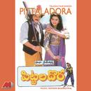 Pittaladora (Original Motion Picture Soundtrack)/Bharadwaj